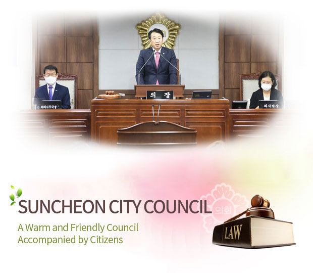 SUNCHEON CITY council the happiest place with hopeful future, happy dream, and beautiful life.